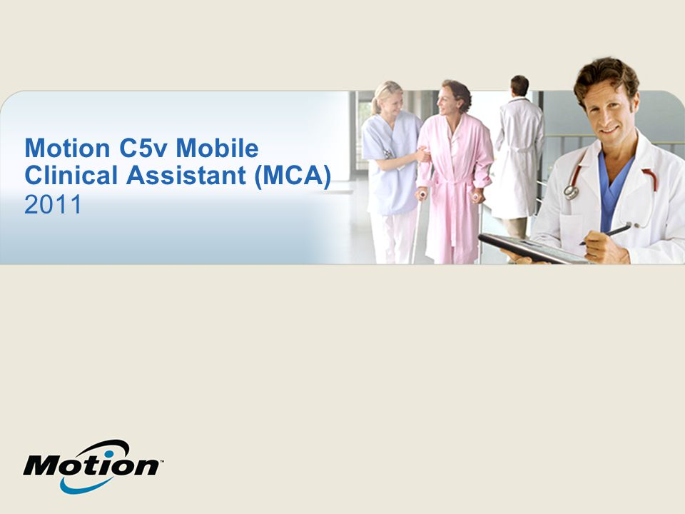 Motion ® C5v MCA A rugged, lightweight, disinfectable, hospital- grade tablet PC specifically designed for use by clinicians across healthcare environments.