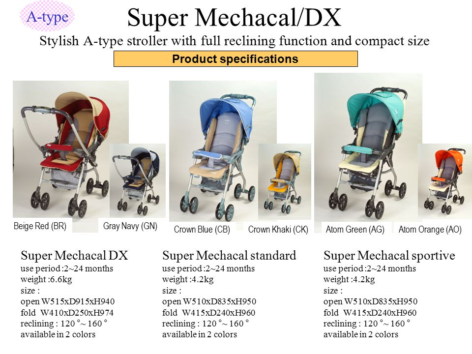 Super Mechacal/DX Stylish A-type stroller with full reclining function and compact size Product specifications Super Mechacal DX use period :2~24 mont