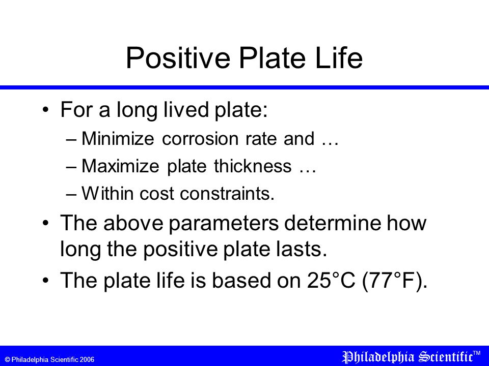 © Philadelphia Scientific 2006 Actual Life Only you know what your actual life is.