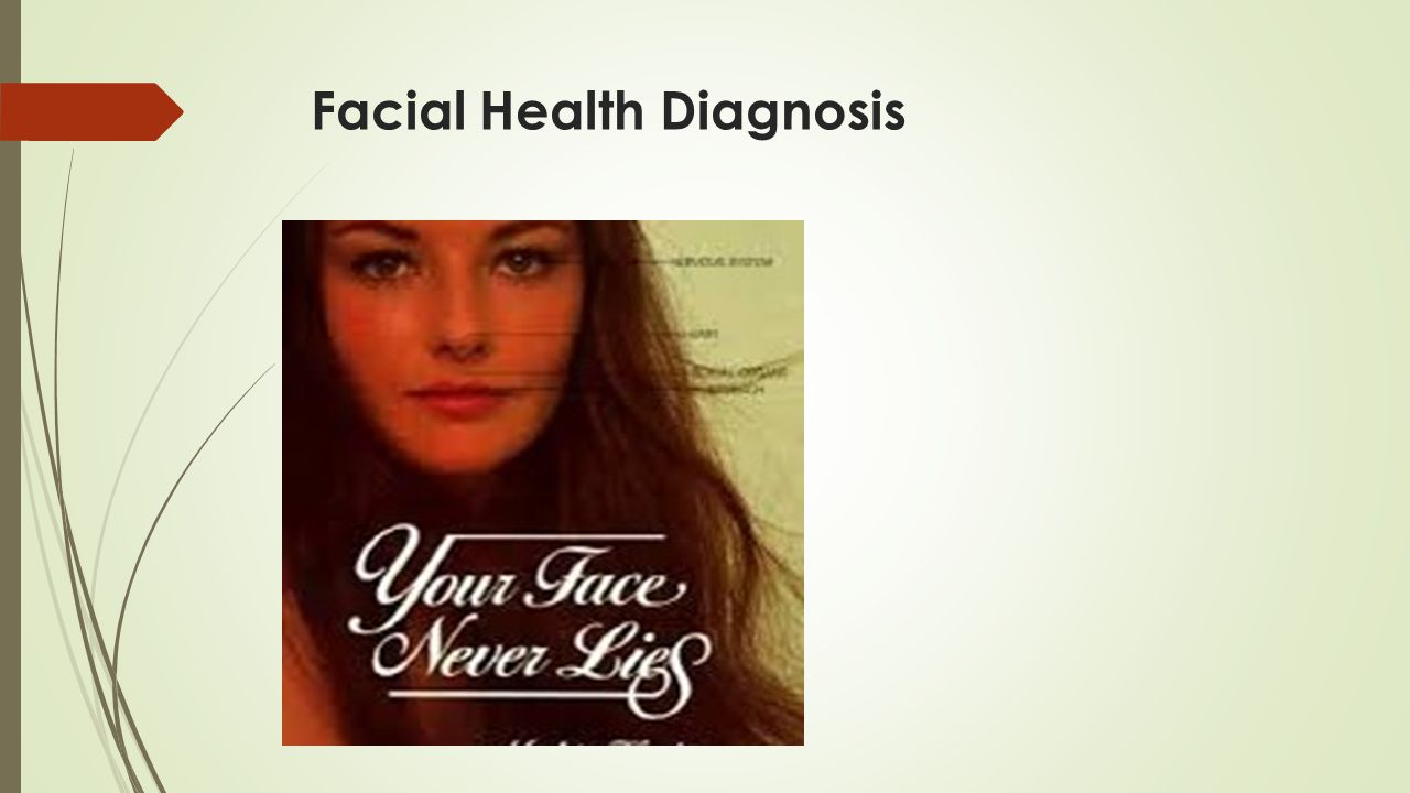Facial Health Diagnosis