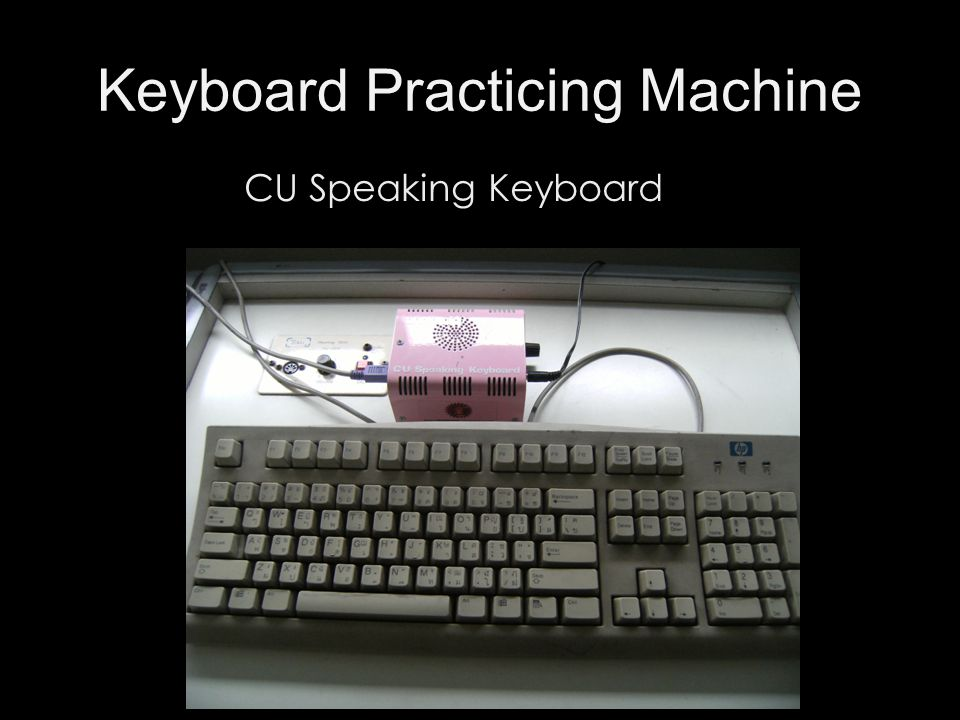 Keyboard Practicing Machine CU Speaking Keyboard