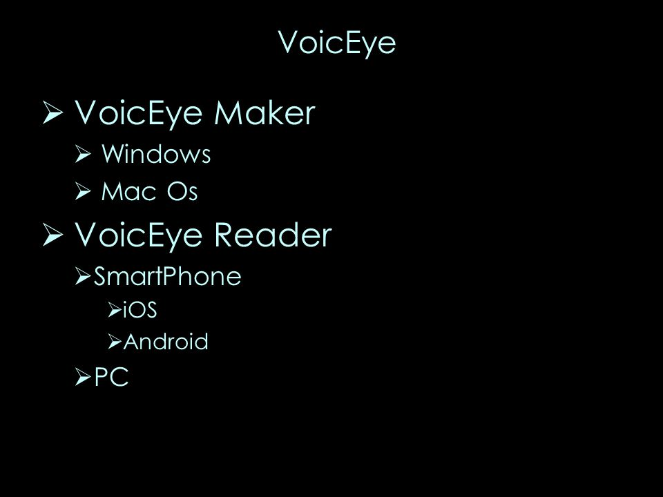  VoicEye Maker  Windows  Mac Os  VoicEye Reader  SmartPhone  iOS  Android  PC VoicEye