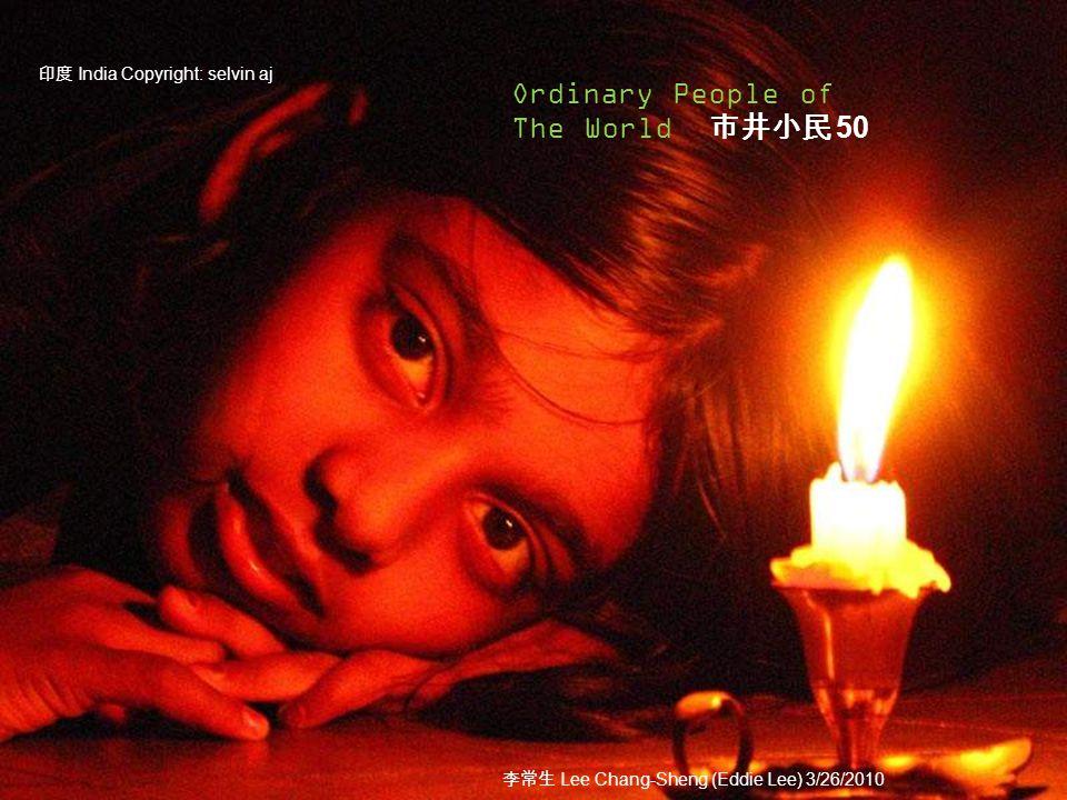印度 India Copyright: selvin aj Ordinary People of The World 市井小民 50 李常生 Lee Chang-Sheng (Eddie Lee) 3/26/2010