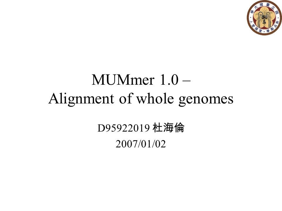 MUMmer 1.0 – Alignment of whole genomes D95922019 杜海倫 2007/01/02