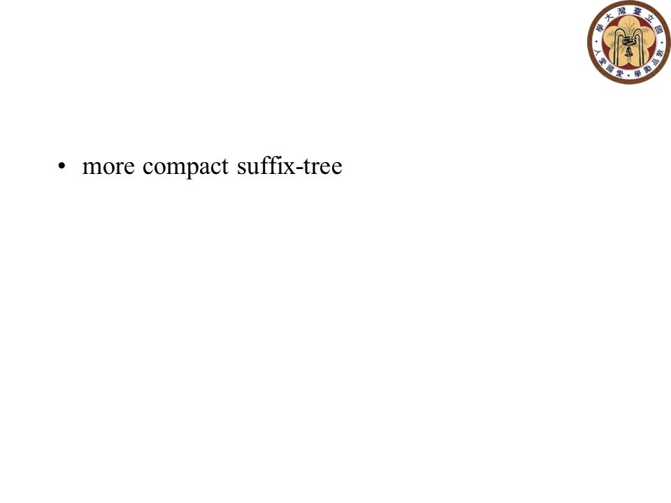 more compact suffix-tree