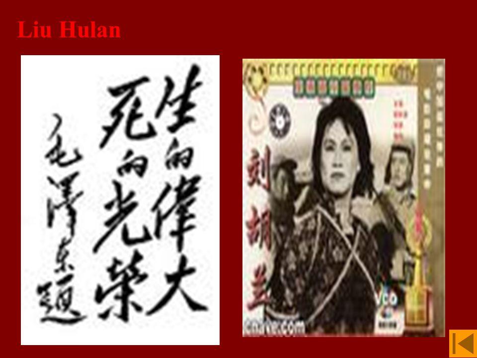 Qiong Yao