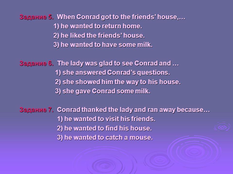 Задание 8.Soon Conrad was very tired but … Задание 8.