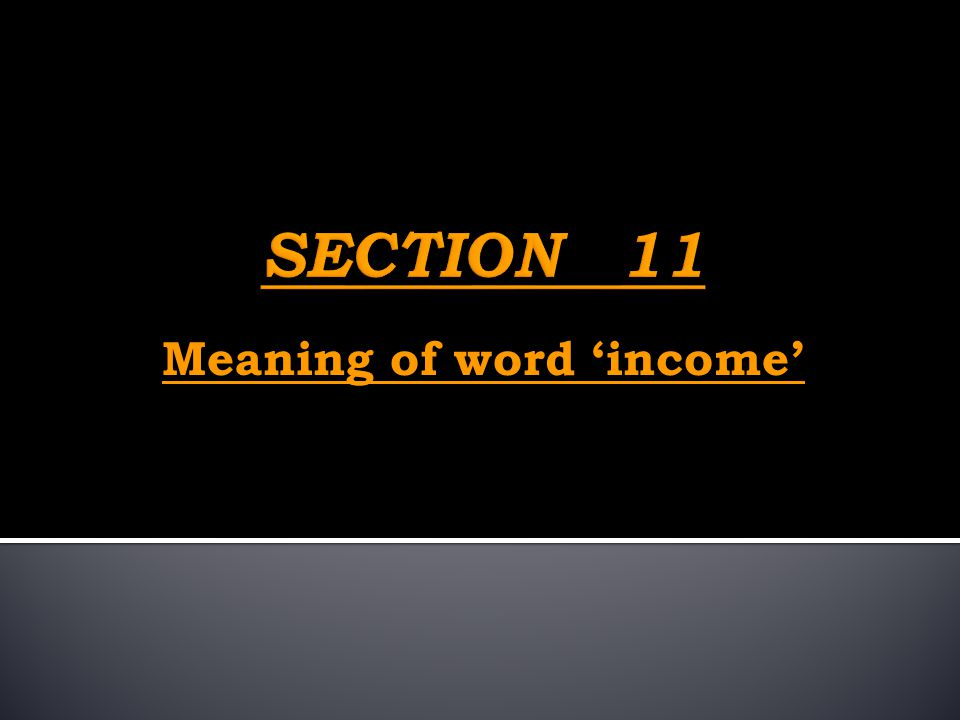Meaning of word 'income'