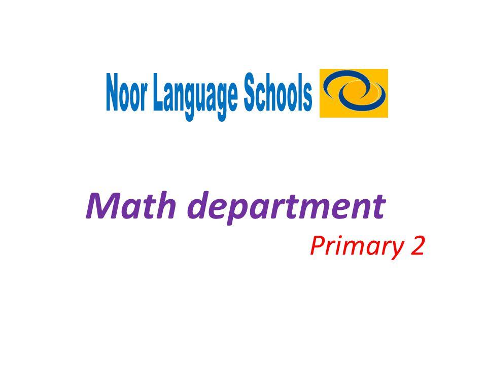 Math department Primary 2