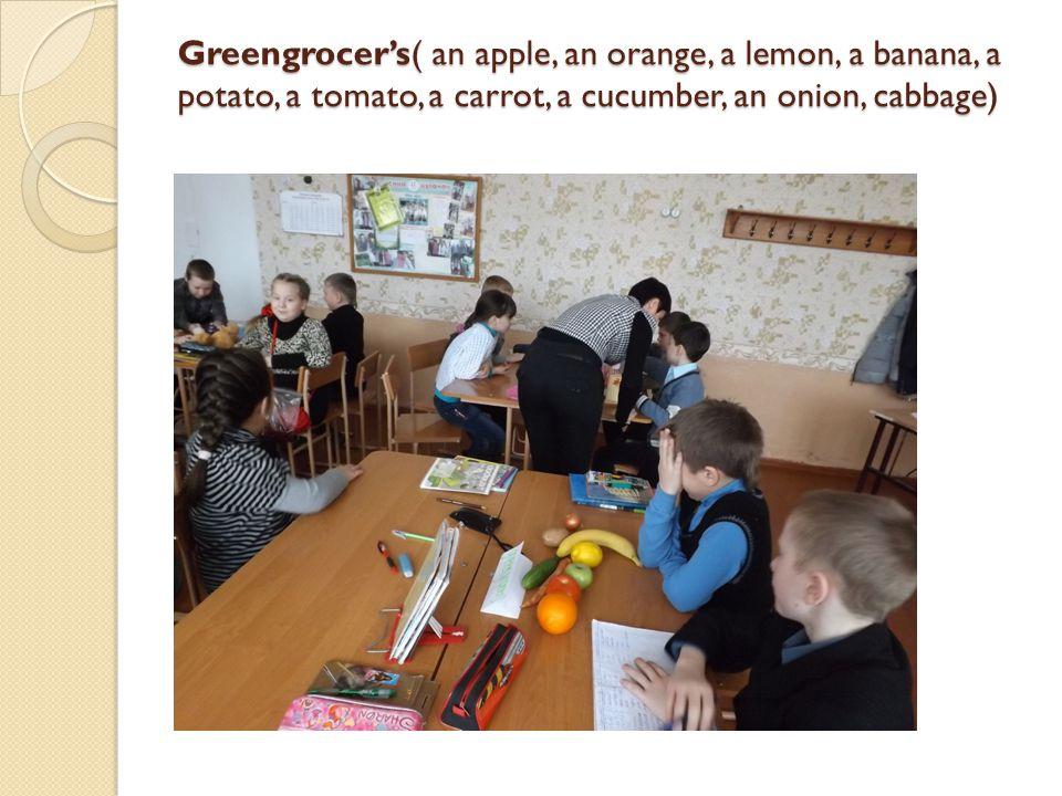 Greengrocer's( an apple, an orange, a lemon, a banana, a potato, a tomato, a carrot, a cucumber, an onion, cabbage)