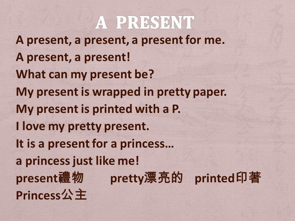 A present, a present, a present for me. A present, a present.