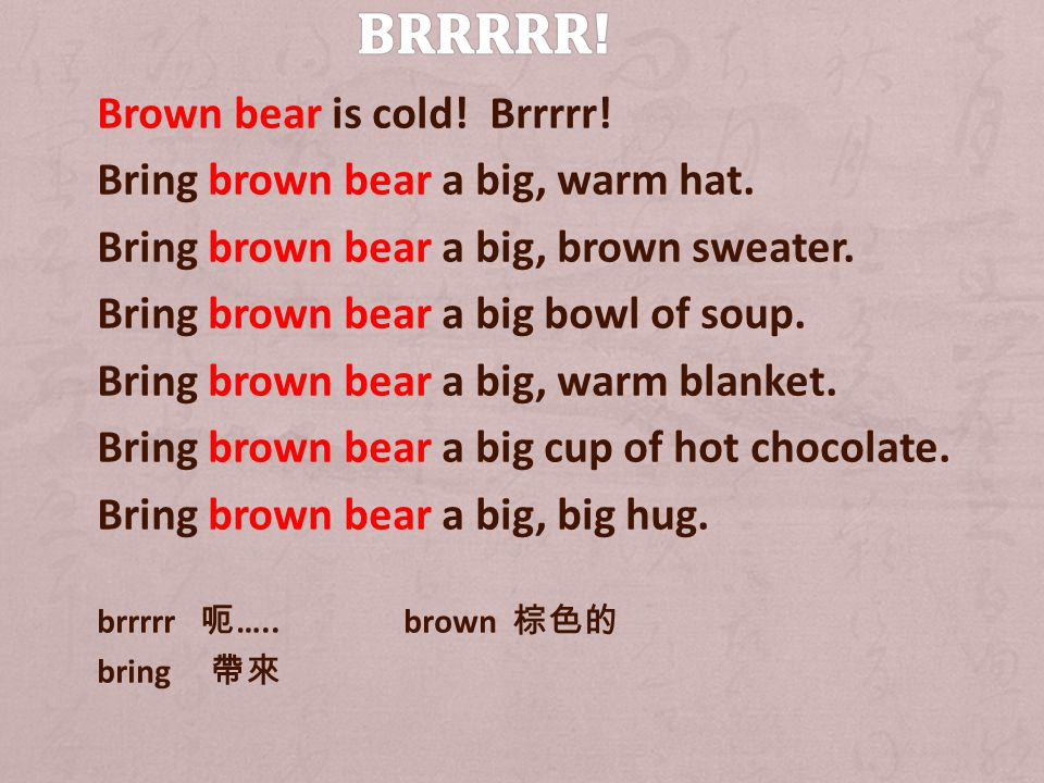 Brown bear is cold. Brrrrr. Bring brown bear a big, warm hat.