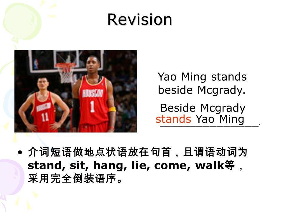 Yao Ming fell down.Down _______________.
