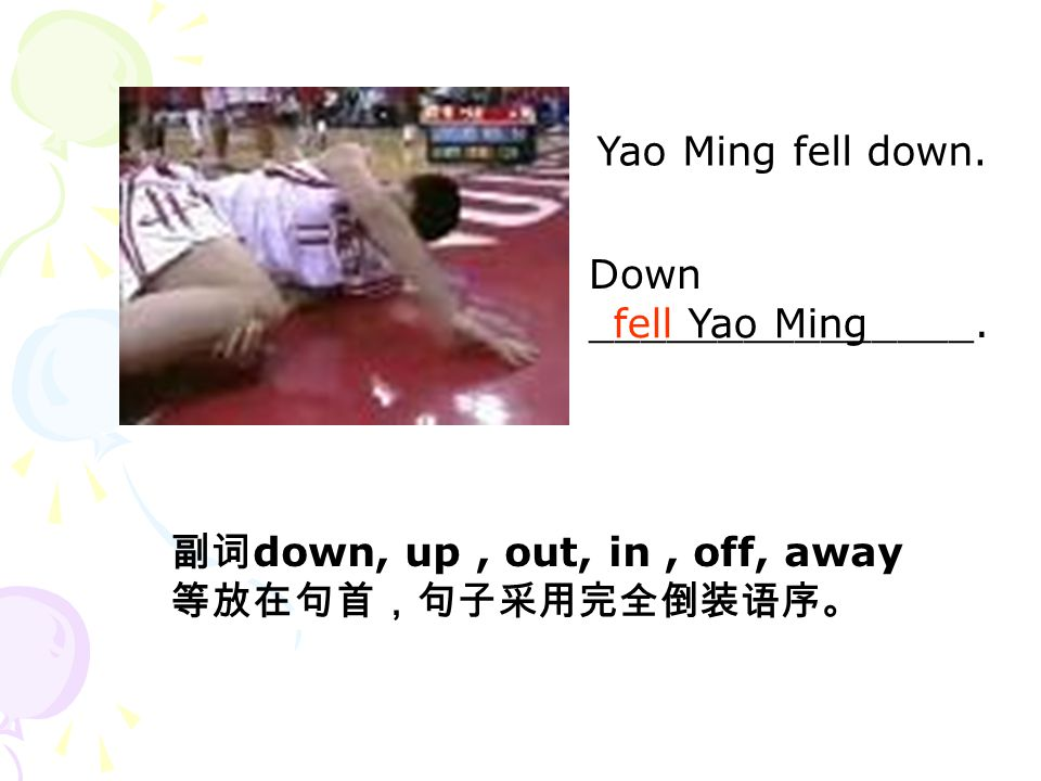 Yao Ming fell down. Down _______________.