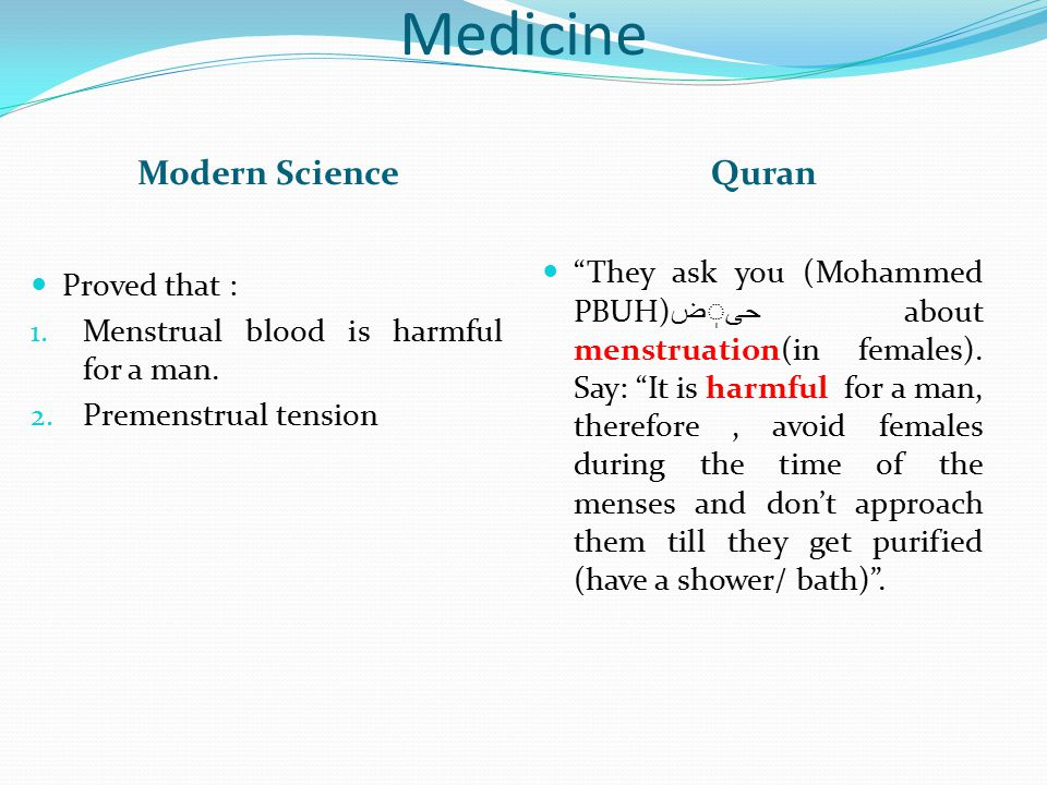 """Medicine Modern ScienceQuran Proved that : 1. Menstrual blood is harmful for a man. 2. Premenstrual tension """"They ask you (Mohammed PBUH) حیض about me"""