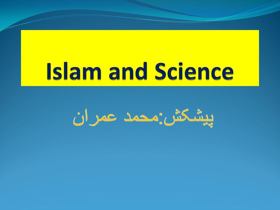 physics Chemistry geography biology Math Muslim scientists