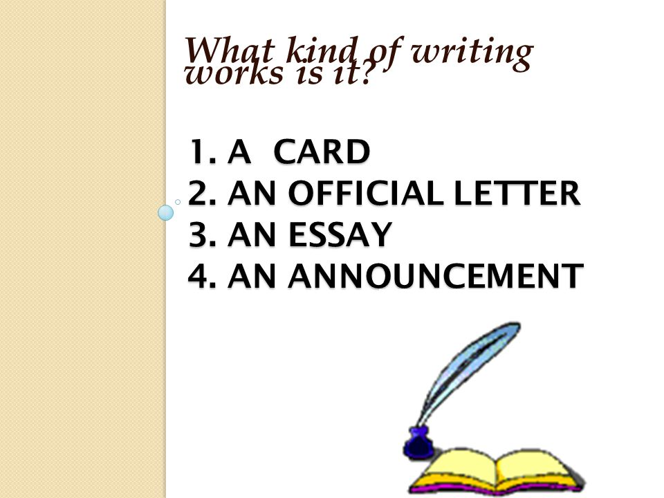 TO PRACTICE IN WRITING AN ESSAY FOR THE ENGLISH STATE EXAMS The aim of the lesson: