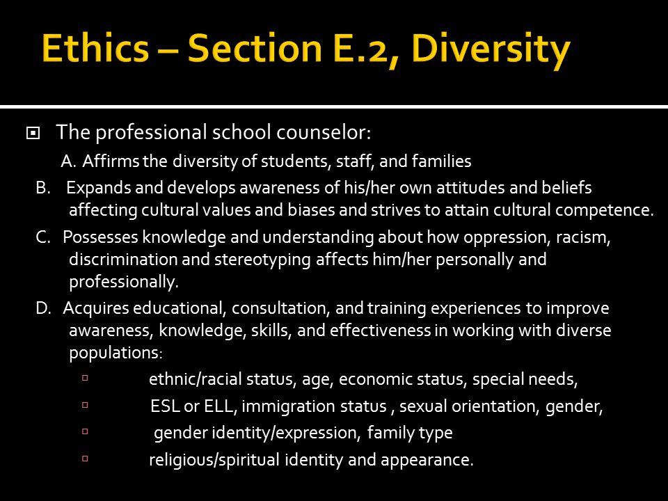 Equality Equity Identifying at-risk students Acknowledging a broken system Color-Blindness Self-Examination Learning about other cultures Dismantling systems of power and privilege Celebrating diversity Advocating and fighting for equity Focus on intent Focus on impact