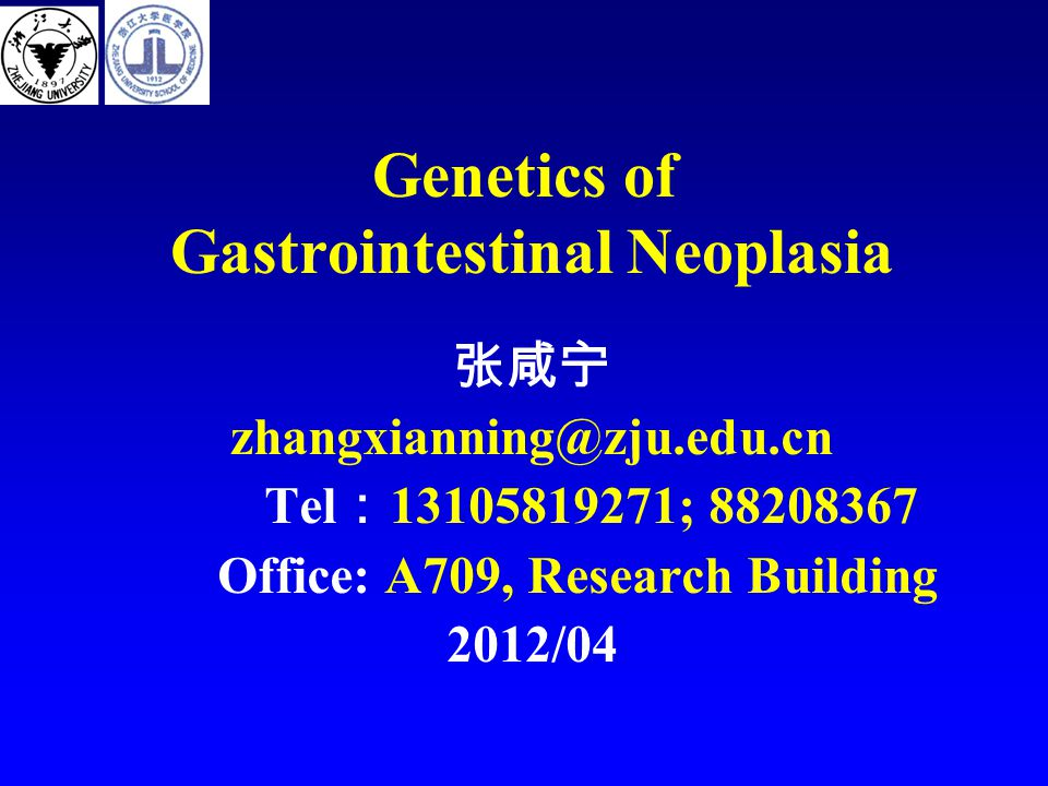 Genetics of Gastrointestinal Neoplasia 张咸宁 zhangxianning@zju.edu.cn Tel : 13105819271; 88208367 Office: A709, Research Building 2012/04