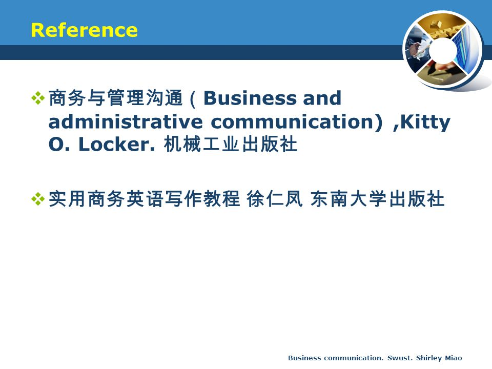 Business communication.Swust.