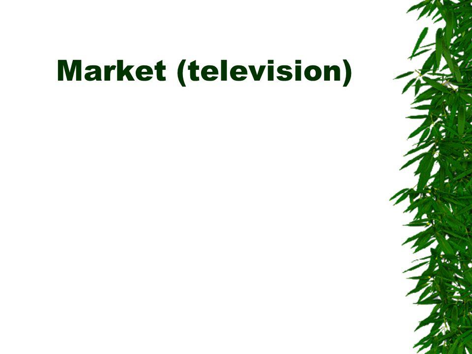 Market (television)