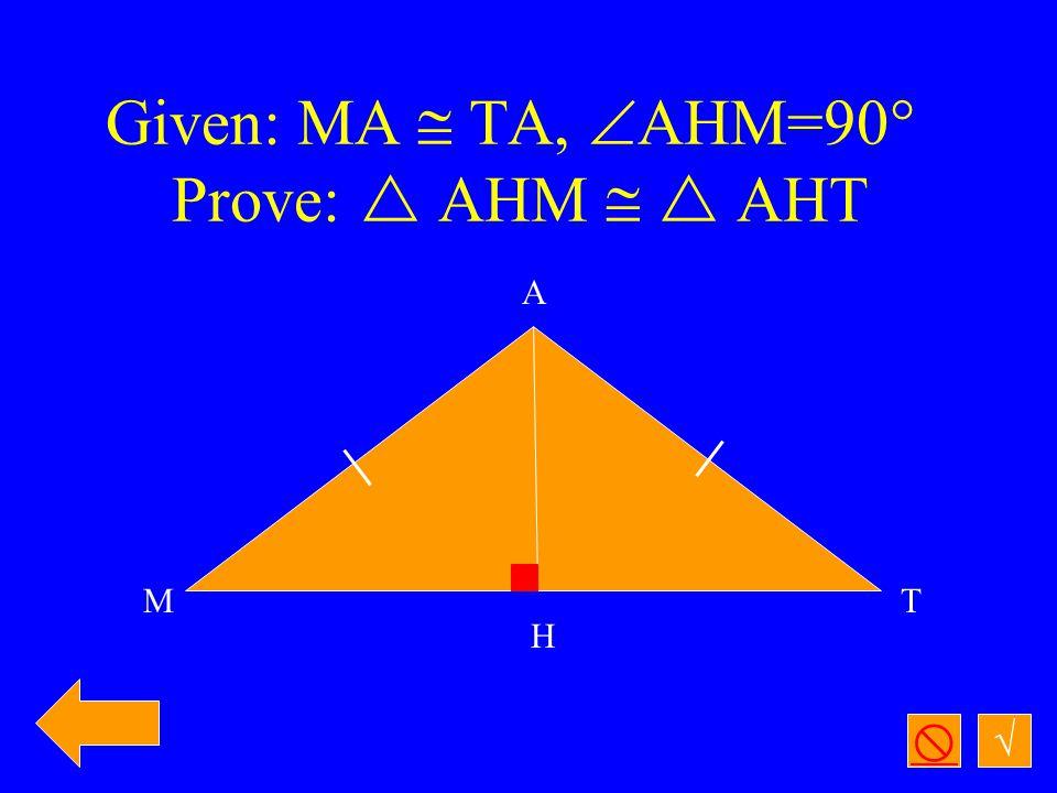 Prove it! √ 