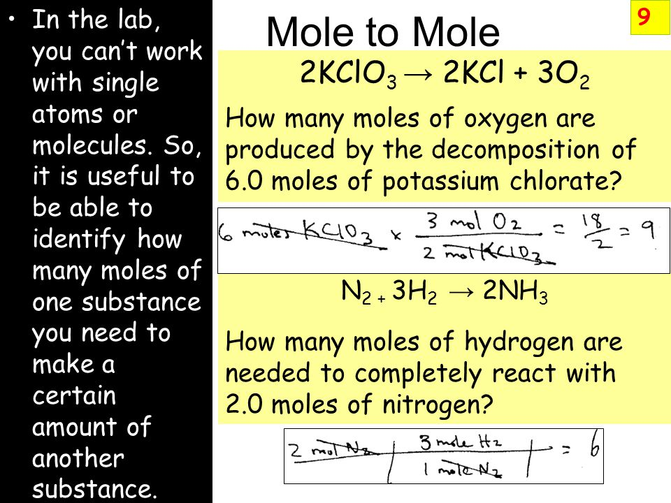 Our goal.. To be able to determine amounts of products and reactants…moles and grams….for ANY chemical reaction. Cutesy….but GOOD… video clip about mo