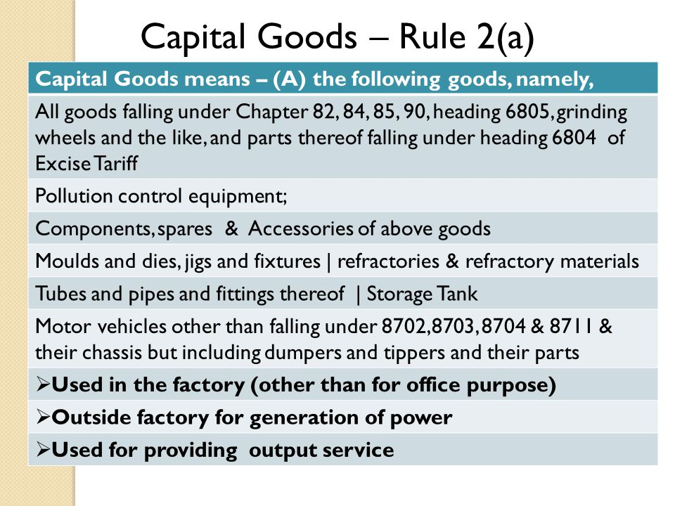 Rule 4 When credit could be availed 100% credit on capital goods in the year of receipt  where capital goods are cleared as such in the same year  credit of Additional duty of customs under sec.