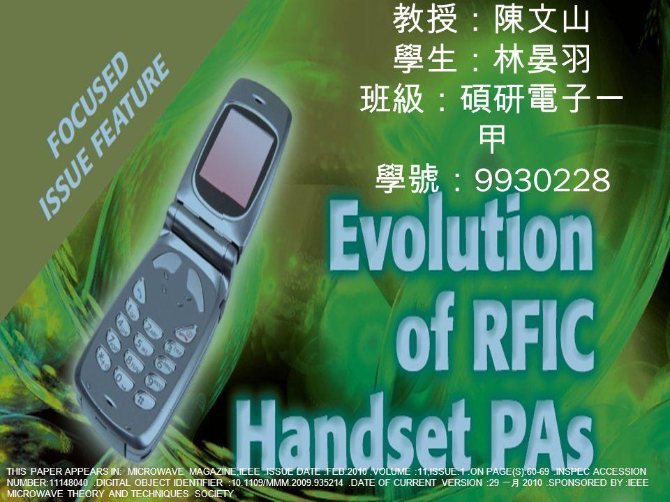 19731983198820022013 EVOLUTION OF RFIC HANDSET PAS 2