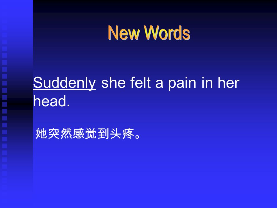 Suddenly she felt a pain in her head. 她突然感觉到头疼。