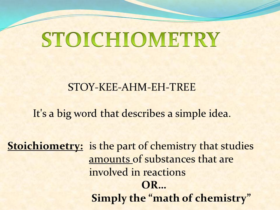 STOY-KEE-AHM-EH-TREE It s a big word that describes a simple idea.