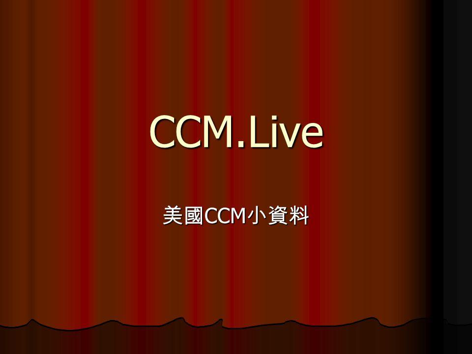 CCM.Live 美國 CCM 小資料