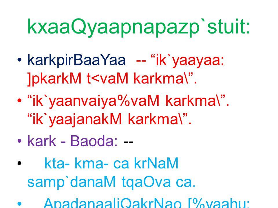 """kxaaQyaapnapazp`stuit: karkpirBaaYaa -- """"ik`yaayaa: ]pkarkM t<vaM karkma\"""". """"ik`yaanvaiya%vaM karkma\"""". """"ik`yaajanakM karkma\"""". kark - Baoda: -- kta-"""