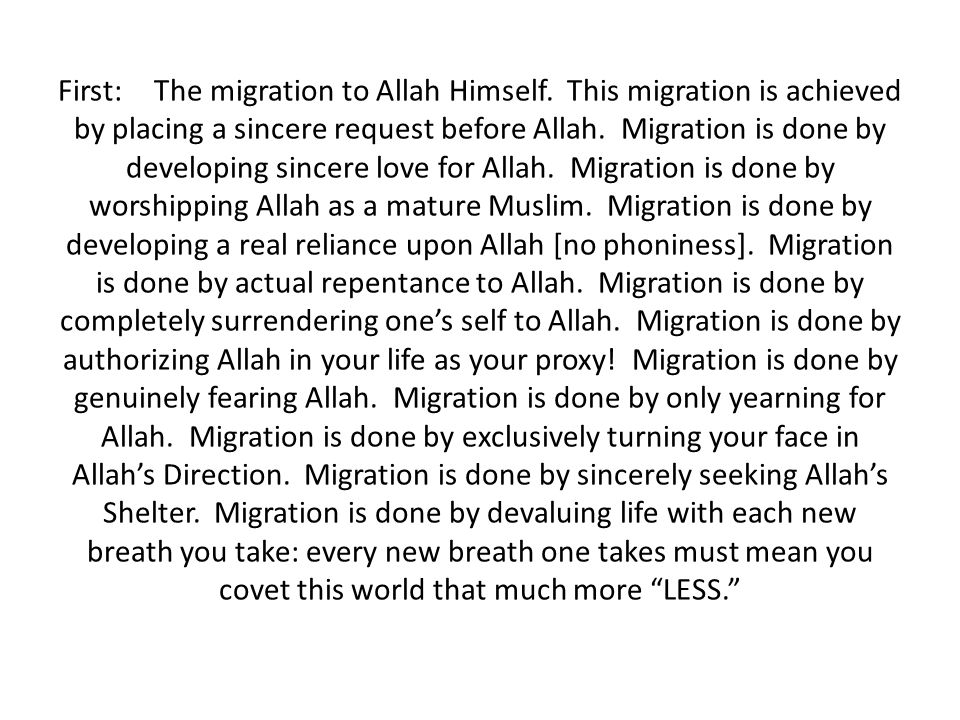 First:The migration to Allah Himself. This migration is achieved by placing a sincere request before Allah. Migration is done by developing sincere lo