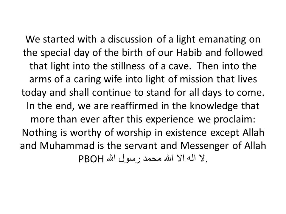 We started with a discussion of a light emanating on the special day of the birth of our Habib and followed that light into the stillness of a cave.