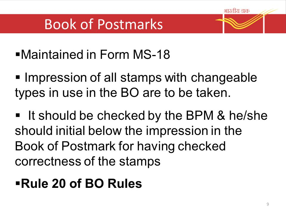 Book of Postmarks  Maintained in Form MS-18  Impression of all stamps with changeable types in use in the BO are to be taken.  It should be checked