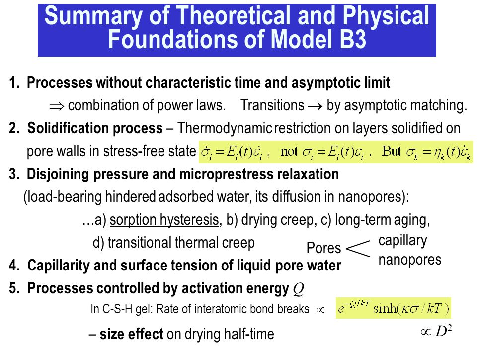 1.Processes without characteristic time and asymptotic limit  combination of power laws.