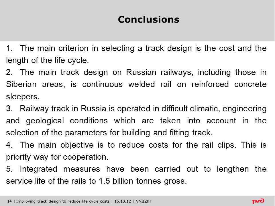1.The main criterion in selecting a track design is the cost and the length of the life cycle.