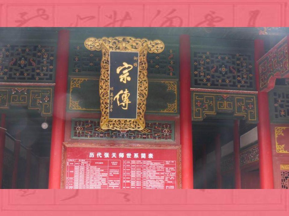 张天师 祖天师张道陵,字辅汉,本名张陵, 得道后称张道陵,东汉沛国丰邑人。