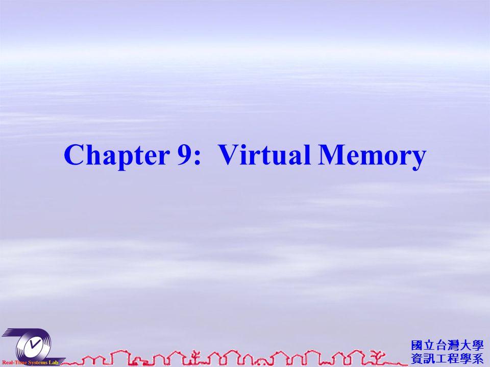 國立台灣大學 資訊工程學系 Chapter 9: Virtual Memory