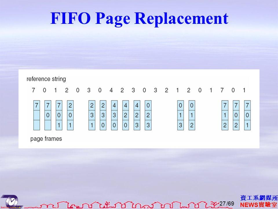 資工系網媒所 NEWS 實驗室 FIFO Page Replacement /6927