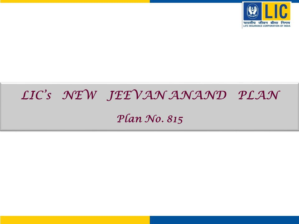 LIC's NEW JEEVAN ANAND PLAN Plan No. 815 LIC's NEW JEEVAN ANAND PLAN Plan No. 815