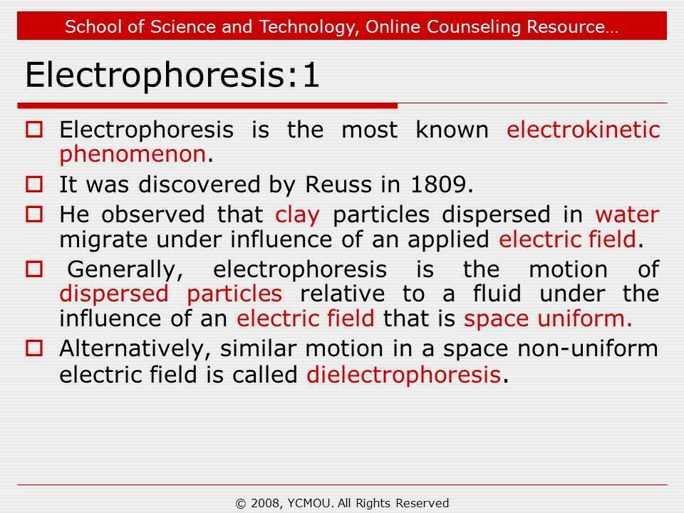 School of Science and Technology, Online Counseling Resource… Two Dimensional Electrophoresis:3  This technique can provide molecular weight approximations (+/- 10%) for most proteins, with some dramatic exceptions.