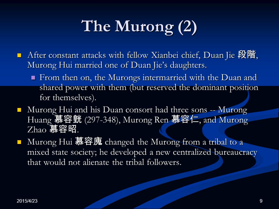 2015/4/23 10 The Murong (4) The three major changes were: The three major changes were: Adopting and encouraging agriculture and craft production; it was so successful that he was able to export grain to China.