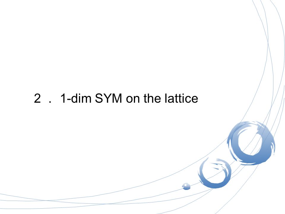 2. 1-dim SYM on the lattice