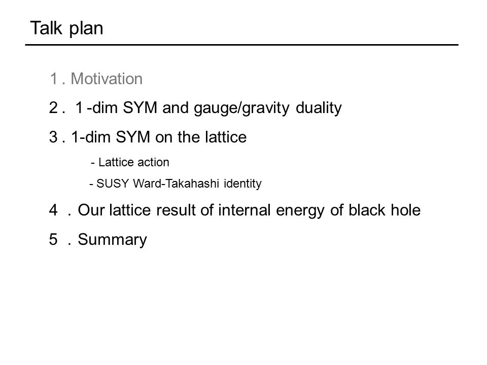 Talk plan 1. Motivation 2. 1 -dim SYM and gauge/gravity duality 3.