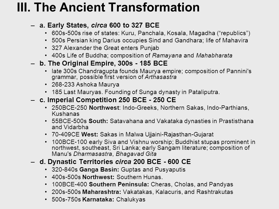 III. The Ancient Transformation –a.