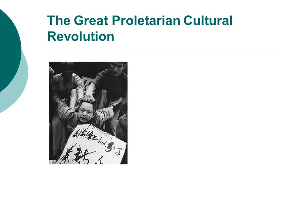 Cultural Revolution and the study of non-democratic regimes  Lack of institutional checks on political authority readily allows extreme policies  Lack of institutionalized mechanisms to address policy debates, leadership transitions, and mass participation in politics can lead to violence, instability  Risks of violating separation of civilian and military leadership Undermines military professionalism Increases threat of military coup  Demonstration of interplay between domestic politics and foreign policy
