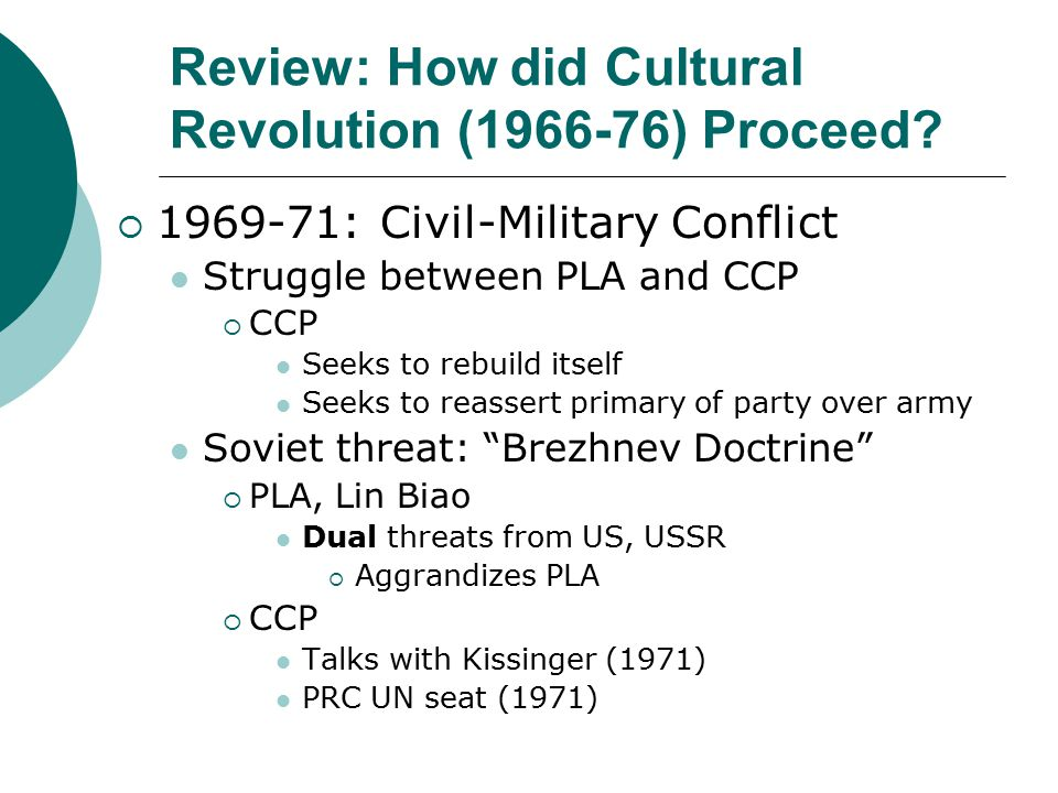 Review: How did Cultural Revolution (1966-76) Proceed?  1969-71: Civil-Military Conflict Struggle between PLA and CCP  CCP Seeks to rebuild itself S