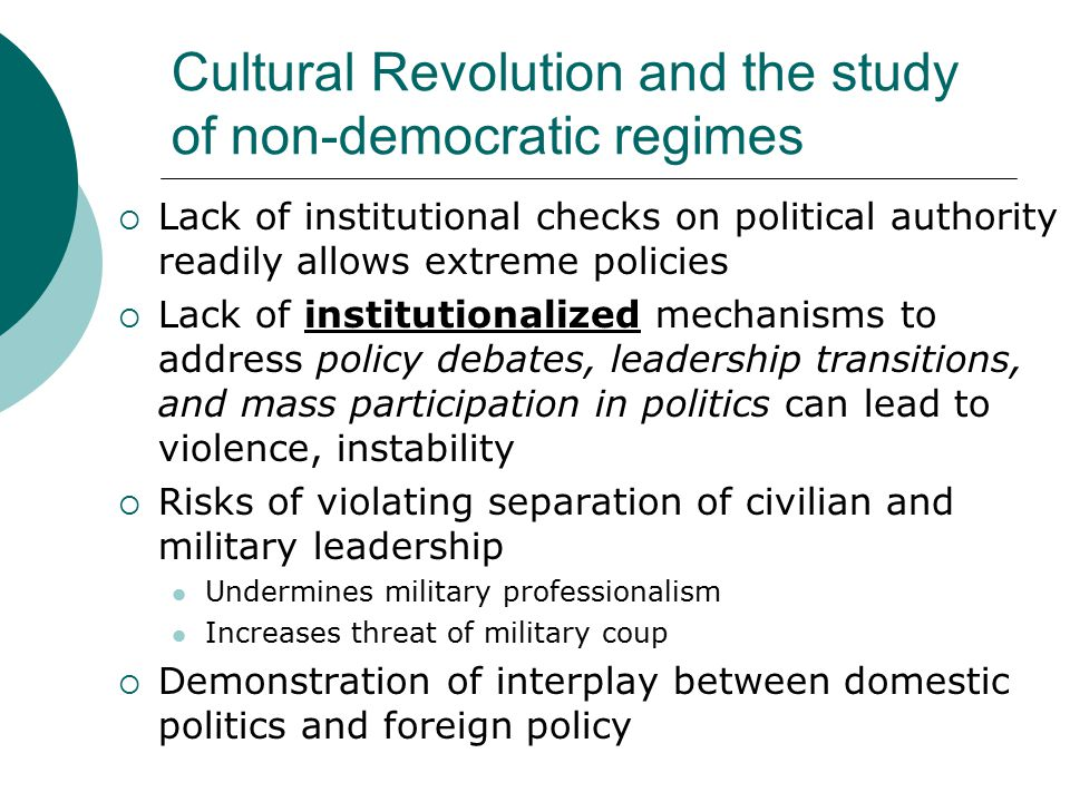 Cultural Revolution and the study of non-democratic regimes  Lack of institutional checks on political authority readily allows extreme policies  La